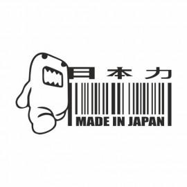 Domu kun made in Japan